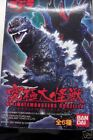 BANDAI GODZILLA ULTIMATE MONSTERS CANDY TOY KAIJU COLLECTIBLES NEW IN BOX RANDOM