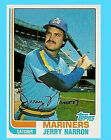 Jerry Narron Seattle Mariners C Record 1981 Topps # 314