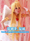 Panty & Stocking Panty Cosplay Wig 110 Cm costume
