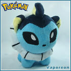 Nintendo Pokemon Pokedoll Vaporeon Soft Stuffed Animal Plush Toy Doll 5""