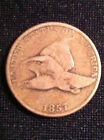 FREE SHIPPING RARE 1857 FLYING EAGLE CENT PENNY FINE BUY IT NOW OR MAKE OFFER