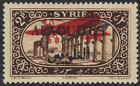 SYRIA-ALAOUITES 1926 SG 44 2pi WITH RED PLANE PRINTED ON BOTH SIDES NEVER HINGED