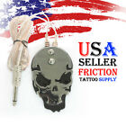 Kit Supply Tattoo Machine SKULL Pedal Switch FOOTSWITCH Power Supply (Black) USA