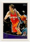 2009-10 GORAN DRAGIC TOPPS #247 *RARE* ROOKIE RC PHOENIX SUNS ROCKETS MIAMI HEAT