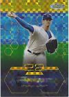 Mark Prior CUBS 2003 Topps Finest GOLD X-FRACTOR /199