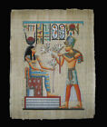 Egyptian Papyrus genuine hand painted Ramses and Isis43x33cm