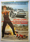 ULTRA RARE HUGE 1985 JACKIE CHAN FIRST MISSION HEART OF DRAGON CINEMA POSTER !