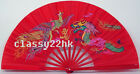 Chinese Martial Arts Kung Fu Dragon N Phoenix handmade Red Bamboo Fan FREE SHIP