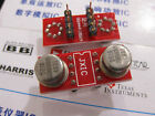 1x Dual to Mono OPA627BM TO-99 to DIP8 OPERATIONAL AMPLIFIERS