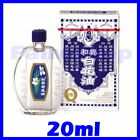 Hoe Hin White Flower Embrocation Oil Pak Fah Yeow Skin Itch Muscular Pain 20ml