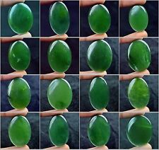 Unheated Natural Green Serpentine Jade Cabochon Gemstone from Ural Mountains