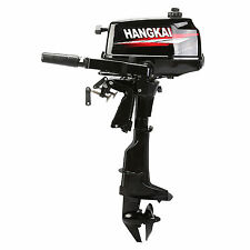 OUTBOARD MOTOR 4HP 4 HP FOR 1.5L FUEL TANK 2-STROKE TWO INFLATABLES STREET PRICE