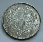 1914 CHINA SILVER DOLLAR SHIH KAI FATMAN LUSTER ALMOST UNCIRCULATED Y#329