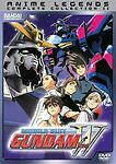 Mobile Suit Gundam Wing - Complete Collection 2 DVD BOX SET