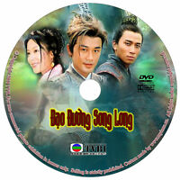 Dao Duong Song Long - Phim Hk - W/ Color Labels