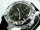 RUSSIAN MILITARY VOSTOK BLACK WATCH #2121 NEW