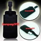 BLACK LEATHER SLEEVE CASE for SAMSUNG S5830 GALAXY ACE