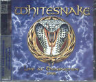 WHITESNAKE LIVE AT DONINGTON 1990 SEALED 2 CD SET 2011