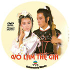 Vo Lam The Gia - Phim Hk - W/ Color Labels