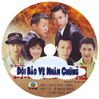 Doi Bao Ve Nhan Chung - Phim HK - W/ Color Labels