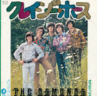 Osmonds Crazy Horses / That's My Girl Japan Import 45 W/ Picture Sleeve 500 Yen