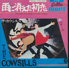 Cowsills The Rain, The Park & Other Things / Hair Japan Import 45 W/PS 600 Yen
