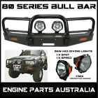 TOYOTA 4X4 4WD 80 SERIES LANDCRUISER BULL BAR AND 7 INCH 55W HID DRIVING LIGHTS