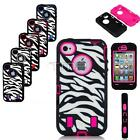 Zebra Rugged Hybrid Rubber Hard Case Cover w/ Screen Protector For iPhone 4 4S