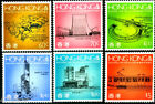 Hong Kong 1989 * Buildings for the Future * Stamp set MNH