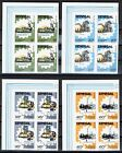 SENEGAL, INDUSTRIES IMPERFORATED SET IN BLo4 MNH!