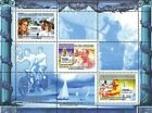 Republic of Guinee 2007 Stamp, Sport, Sea, Place