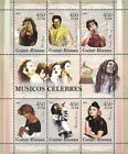 Guinea Bissau 2005 Stamp, Musical, Important People