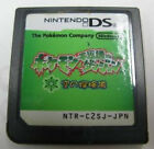 USED DS Pokemon Mystery Dungeon Explorers of Sky JAPAN