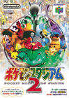 NEW Nintendo 64 N64 Pokemon Stadium 2 JAPAN import game