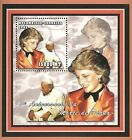 Mozambique 2002 Stamp, Important People, Diana S/S 3