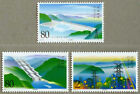 China 2003-21 Three Gorges Yangtze River Stamps