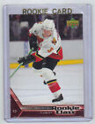 05-06 UD Upper Deck Dion Phaneuf Rookie Class Rookie Card RC #9 Mint