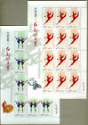 China 2010-5 Ballet Red Detachment Women Full Sheet