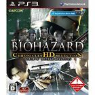 NEW PS3 Biohazard Chronicles HD Selection JAPAN Sony PlayStation 3 resident evil
