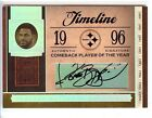 2006 PLAYOFF NATIONAL TREASURES JEROME BETTIS AUTO 70/87!!