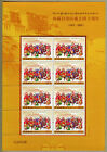 China 2005-27 40th Founding Tibet Autonomous Region 西藏 Full Sheet