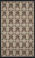JORDAN-PALESTINE **1926 POSTAGE DUE BLOCK OF 35 SG D165