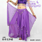 Hot Brand New Beautiful Belly Dance Skirt 12 Colours Available