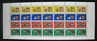 China PRC Sc# B7-10a T137 Children Life Special Stamp Full Sheet 1989 兒童生活