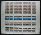 China PRC Sc# 2354-7 T165 Socialist Construction 4th Series Full Sheet Stamp