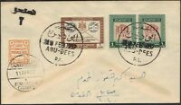 "JORDAN-PALESTINE 1958 ""ABU-DEES"" POSTAGE DUE COVER TO"