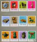 China 1973 N66 77 Historical Relics Unearthed Stamps