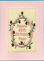 Embroidered Personalised  80th  Birthday Greeting Cards