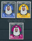 Qatar stamp 1974 Definitive: Kalifa set MNH WS87609