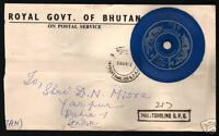 BHUTAN 1.25 NU.1977 RECORD PHONOGRAPH STAMP USED POSTALLY ON COVER